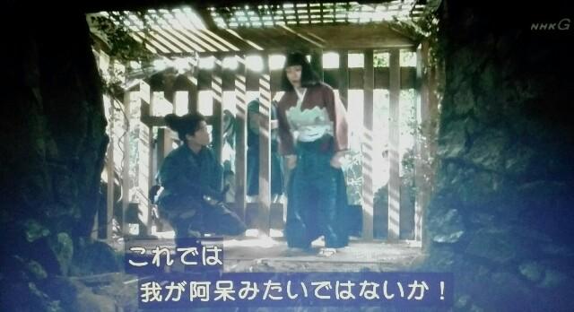 f:id:morifumikirikita319:20170515093030j:image