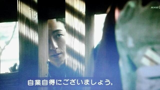 f:id:morifumikirikita319:20170515093038j:image