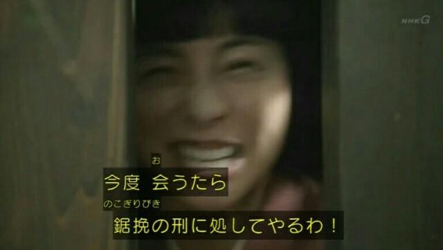 f:id:morifumikirikita319:20170515093049j:image