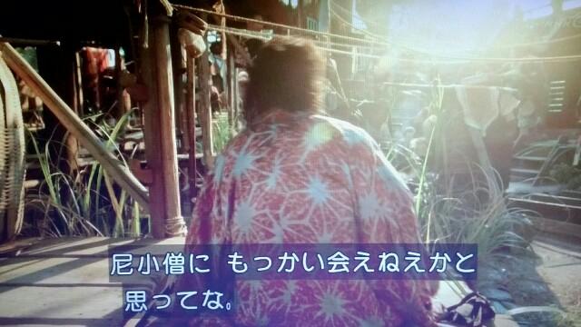 f:id:morifumikirikita319:20170515094034j:image