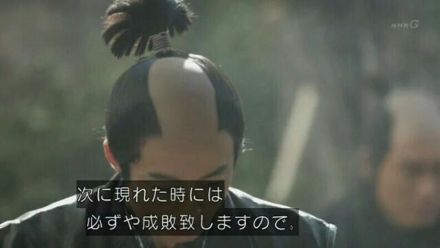 f:id:morifumikirikita319:20170515094053j:image