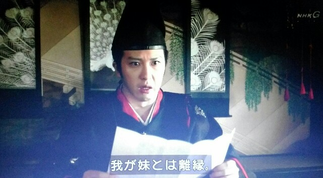 f:id:morifumikirikita319:20170515094117j:image