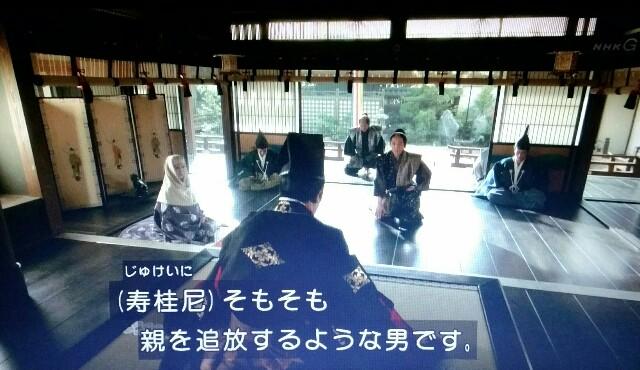 f:id:morifumikirikita319:20170515094140j:image