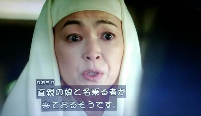 f:id:morifumikirikita319:20170515102725j:image