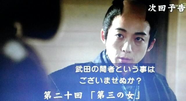 f:id:morifumikirikita319:20170515102847j:image