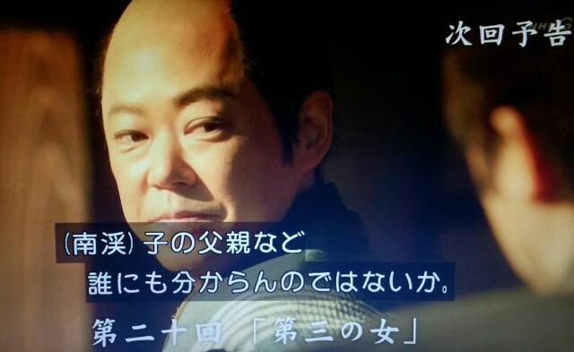 f:id:morifumikirikita319:20170515102900j:image