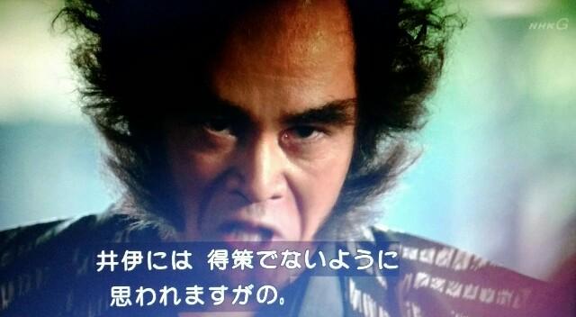 f:id:morifumikirikita319:20170515111450j:image