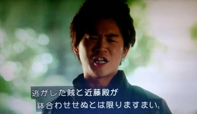 f:id:morifumikirikita319:20170515142037j:image