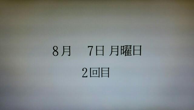 f:id:morifumikirikita319:20170519034219j:image