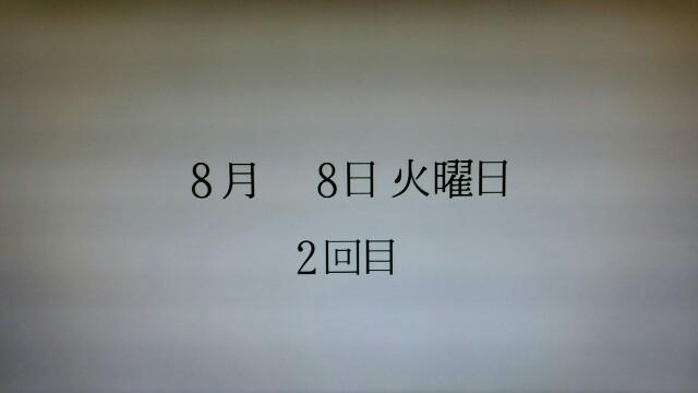 f:id:morifumikirikita319:20170519063928j:image
