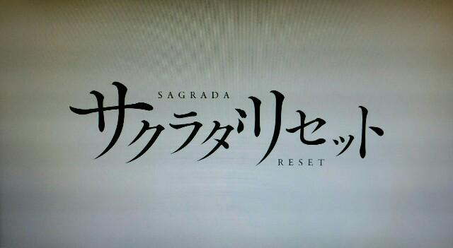 f:id:morifumikirikita319:20170519132233j:image