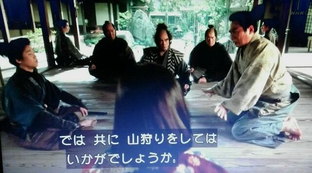f:id:morifumikirikita319:20170520141303j:image