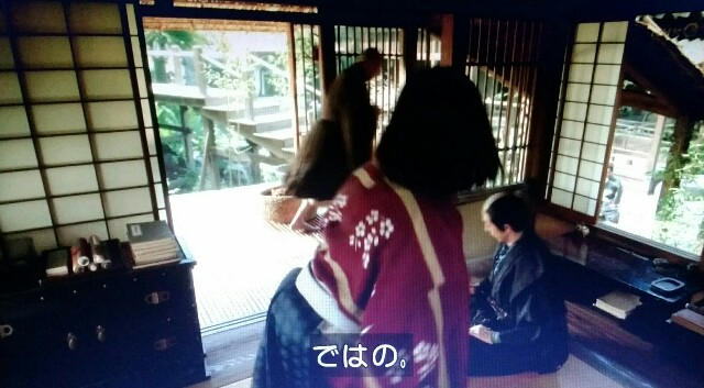 f:id:morifumikirikita319:20170520143324j:image