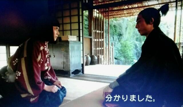 f:id:morifumikirikita319:20170520143352j:image