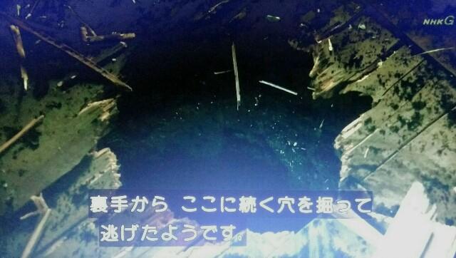 f:id:morifumikirikita319:20170520143701j:image