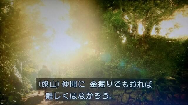 f:id:morifumikirikita319:20170520143715j:image