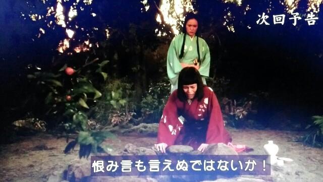 f:id:morifumikirikita319:20170520143810j:image
