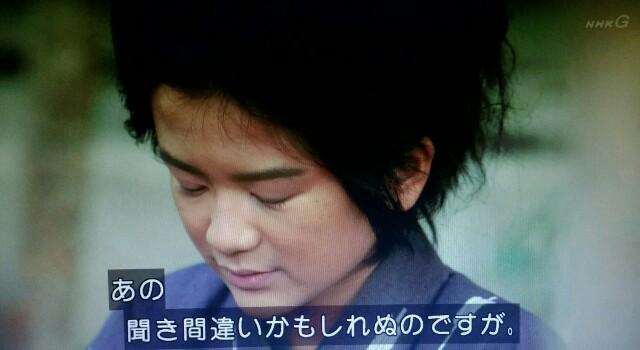 f:id:morifumikirikita319:20170520145635j:image
