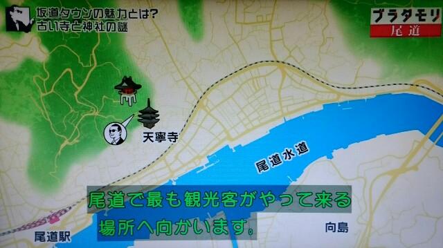 f:id:morifumikirikita319:20170520205309j:image