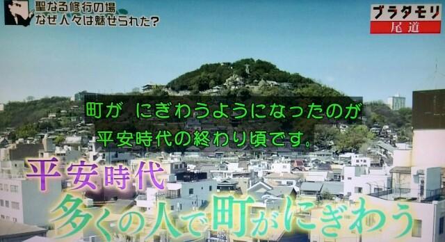 f:id:morifumikirikita319:20170520210806j:image