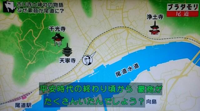 f:id:morifumikirikita319:20170520214937j:image