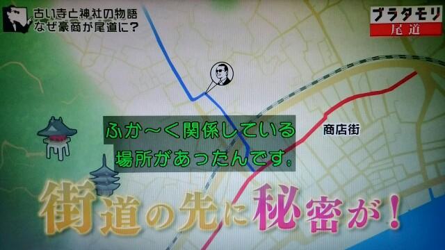 f:id:morifumikirikita319:20170520215124j:image