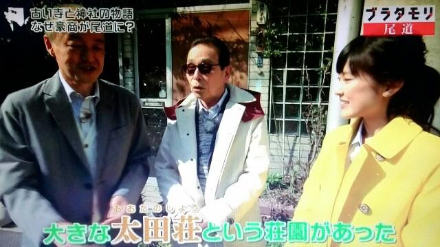 f:id:morifumikirikita319:20170520215715j:image