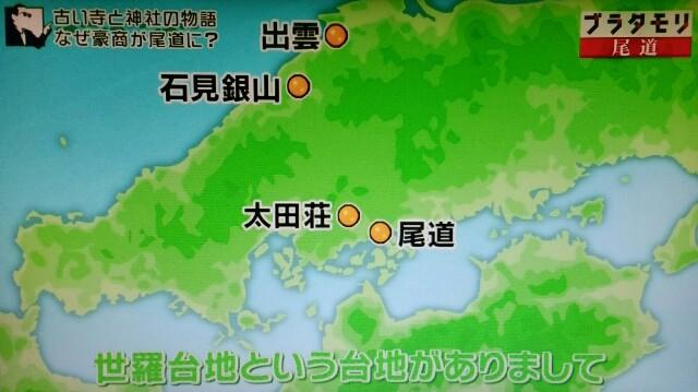 f:id:morifumikirikita319:20170520215732j:image