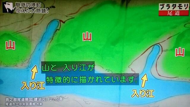 f:id:morifumikirikita319:20170520231810j:image
