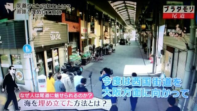 f:id:morifumikirikita319:20170520231844j:image