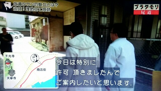 f:id:morifumikirikita319:20170520233322j:image