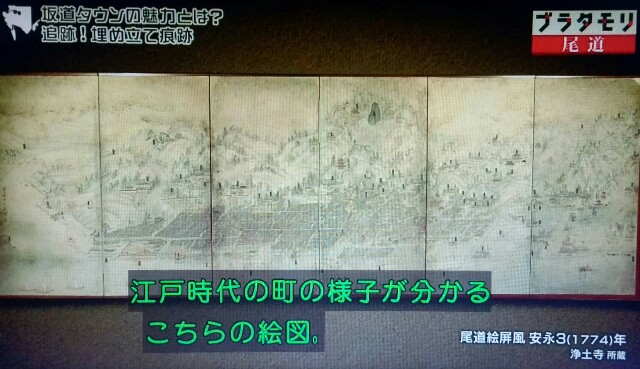f:id:morifumikirikita319:20170520233418j:image