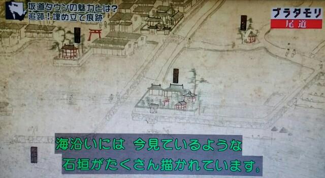 f:id:morifumikirikita319:20170520233426j:image