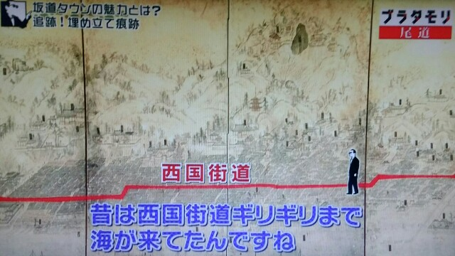 f:id:morifumikirikita319:20170520233447j:image