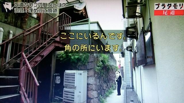 f:id:morifumikirikita319:20170520234812j:image