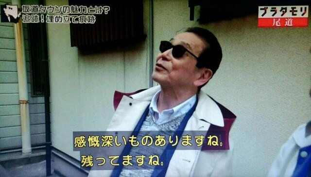 f:id:morifumikirikita319:20170520234825j:image
