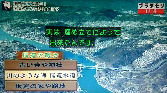f:id:morifumikirikita319:20170520235605j:image