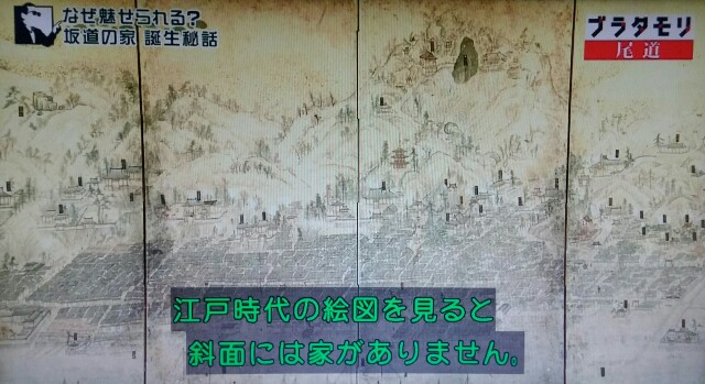 f:id:morifumikirikita319:20170521000748j:image