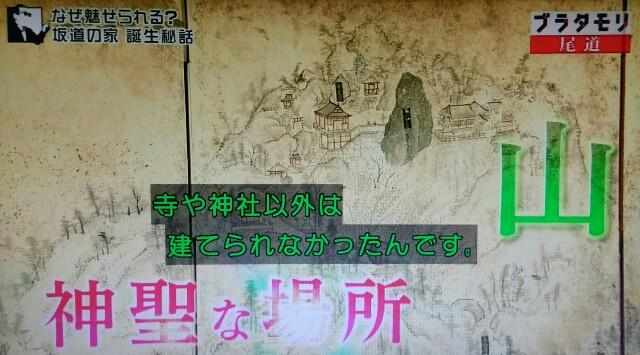 f:id:morifumikirikita319:20170521000757j:image