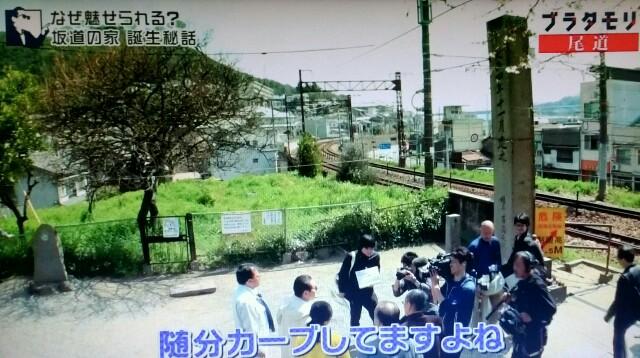 f:id:morifumikirikita319:20170521000845j:image