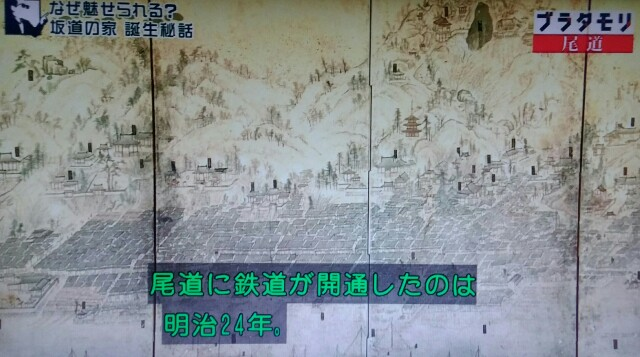 f:id:morifumikirikita319:20170521000904j:image