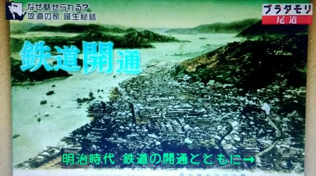 f:id:morifumikirikita319:20170521001528j:image