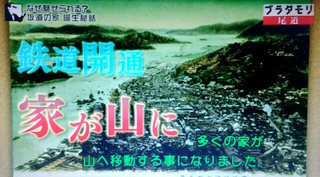 f:id:morifumikirikita319:20170521001538j:image