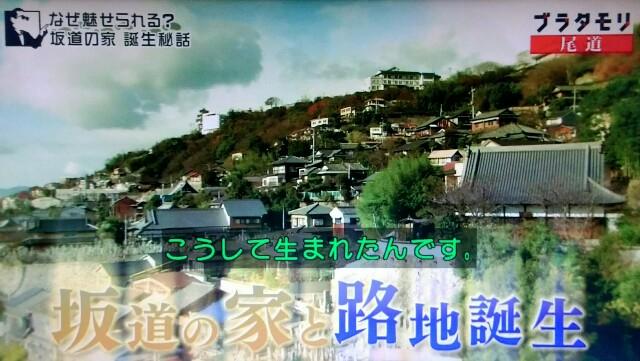 f:id:morifumikirikita319:20170521001602j:image