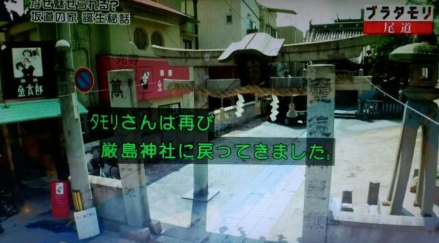 f:id:morifumikirikita319:20170521133512j:image