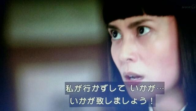f:id:morifumikirikita319:20170521212706j:image