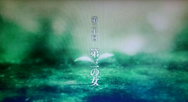 f:id:morifumikirikita319:20170521212718j:image