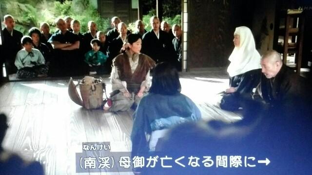 f:id:morifumikirikita319:20170521212809j:image