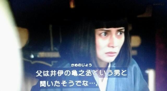 f:id:morifumikirikita319:20170521212822j:image