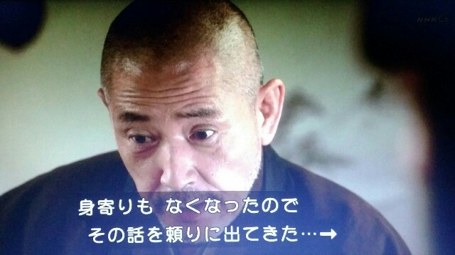 f:id:morifumikirikita319:20170521212832j:image